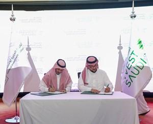 Cooperation Program Signed Between Sagia And The Saudi Venture Capital Association Venture Capital Association